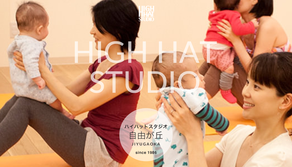 HIGH HAT STUDIOのLP