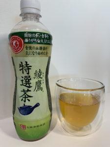 綾鷹 特選茶