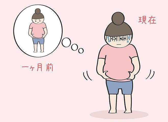 ほんとに痩せるの?
